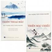 Combo 2 cuốn - Hòa Thượng Thích Thánh Nghiêm: Thiền Thoại Đầu + Thiền Mặc Chiếu