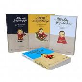 Bộ 04 Cuốn Sách: Hồn Nhiên Giống Như Thiền + Mỉm Cười Dù Cuộc Đời Là Thế + Chớ Vội Vã Dù Dòng Đời Xô Ngã + Nhẹ Tên Giữa Chênh Vênh
