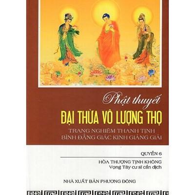 Phật Thuyết Đại Thừa Vô Lượng Thọ Trang Nghiêm Thanh Tịnh Bình Đẳng Giác Kinh (Quyển 6)