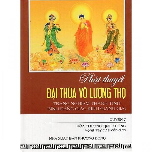 Phật Thuyết Đại Thừa Vô Lượng Thọ Trang Nghiêm Thanh Tịnh Bình Đẳng Giác Kinh (Quyển 7)