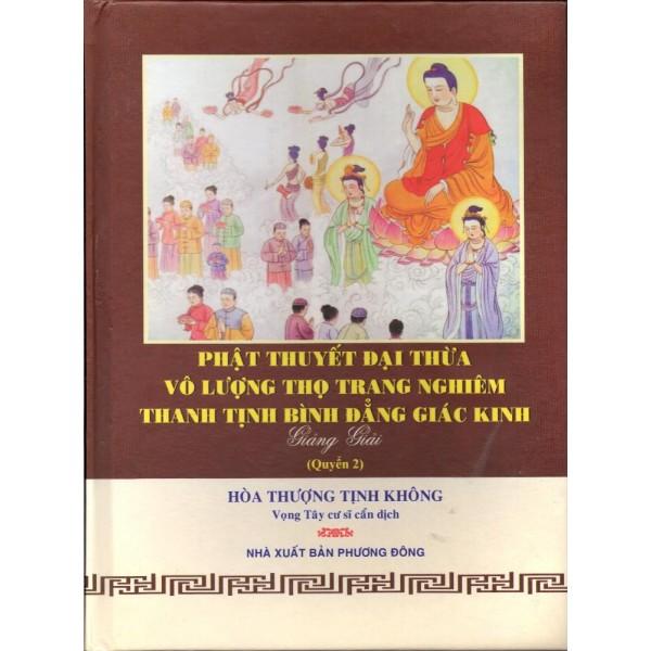 Kinh Phật Thuyết Đại Thừa Vô Lượng Thọ giảng giải (quyển2)